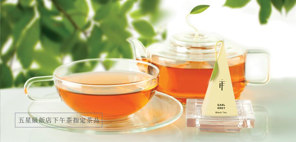 高質感茶 配 高質感茶具