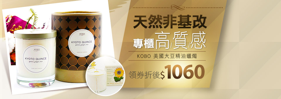 天然蠟燭1060