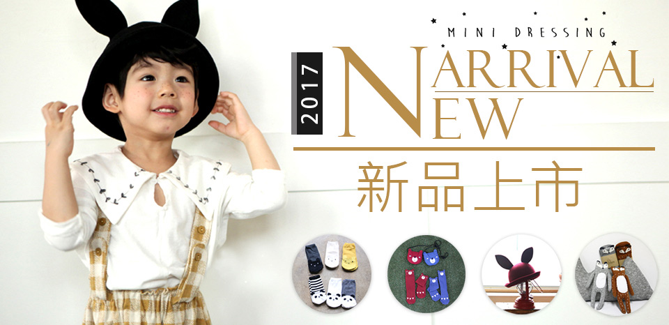 韓國 Mini Dressing
