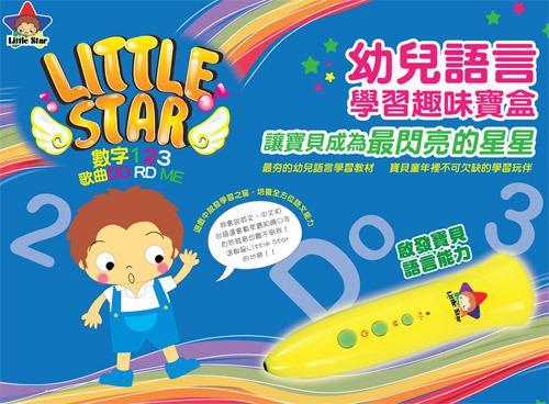 乐儿学 little star有声书-数字123&音乐 doreme