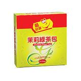 最划算簡易茶包-茉莉綠茶2g*100入