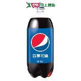 百事可樂寶特瓶2000ml