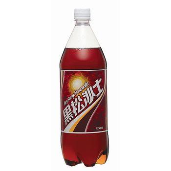 黑松沙士寶特瓶1250ml