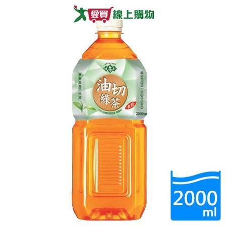 悅氏健茶到油切綠茶2L