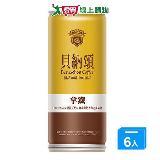 貝納頌經典拿鐵咖啡210ml*6入