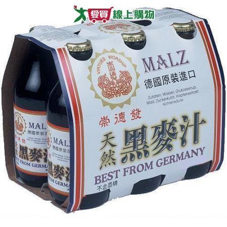 崇德發德國天然黑麥汁330ML*6
