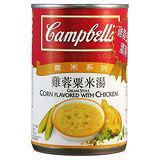 湯廚雞蓉玉米濃湯310g/罐