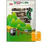 元本山味付海苔經濟包48束