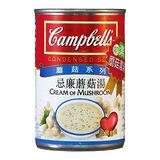 湯廚蘑菇濃湯300g/罐