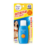 蜜妮Biore高防曬乳液SPF48/PA+++/50ml