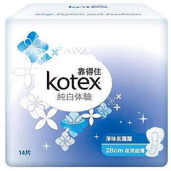 靠得住純白體驗-淨味紫羅蘭夜用超薄衛生棉28cm*14片*3包