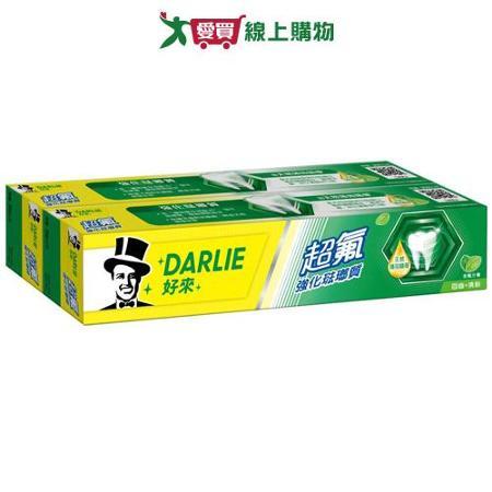 黑人超氟牙膏250g*2條
