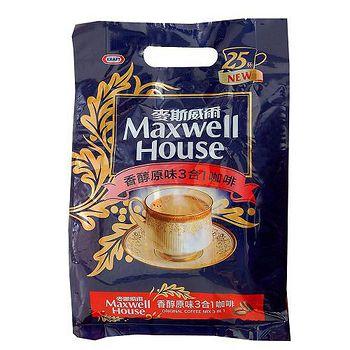 麥斯威爾香醇原味咖啡隨身包14g*25入