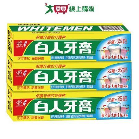 嘉聯白人牙膏-特大號150g*3支