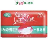 康乃馨超薄蝶型-衛生棉一般流量21.5cm*20片*3包