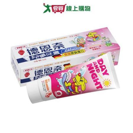 德恩奈兒童牙膏90g