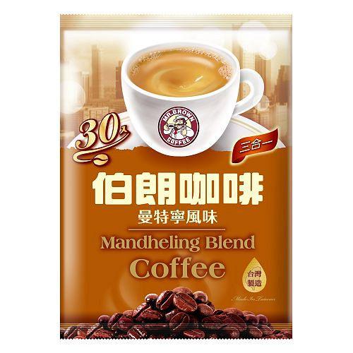 伯朗三合一咖啡~曼特寧15g~30包
