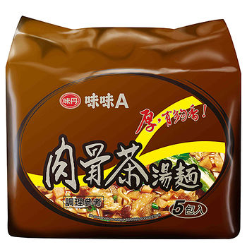 味丹味味A肉骨茶麵85g*5包