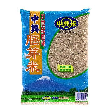 中興米胚芽米2kg