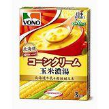 VONOCupSoup濃湯-玉米濃湯*3入