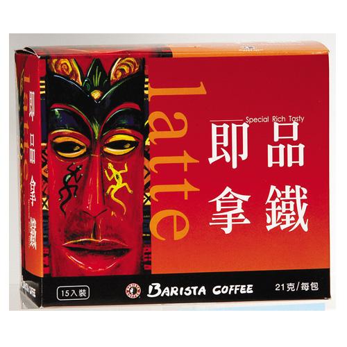 西雅圖極品咖啡~即品拿鐵咖啡21g^~15入