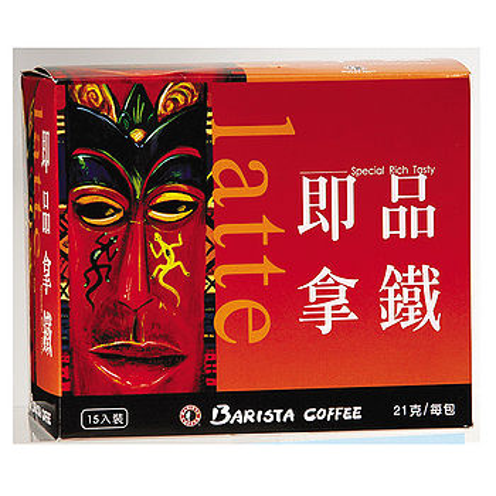 西雅圖極品咖啡-即品拿鐵咖啡21g*15入