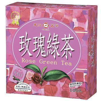 天仁袋茶防潮包-玫瑰綠茶2g*100入
