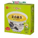 《天仁》袋茶防潮包-茉莉綠茶2g*100入