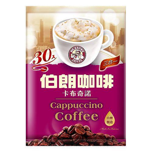 伯朗三合一咖啡~卡布奇諾15g~30包