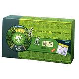 金品袋茶防潮包-茉莉綠茶100入
