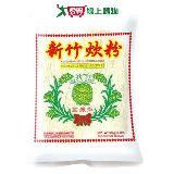 金鳳梨新竹炊粉210g*3入