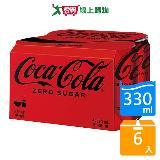 可口可樂zero易開罐330ml*6入
