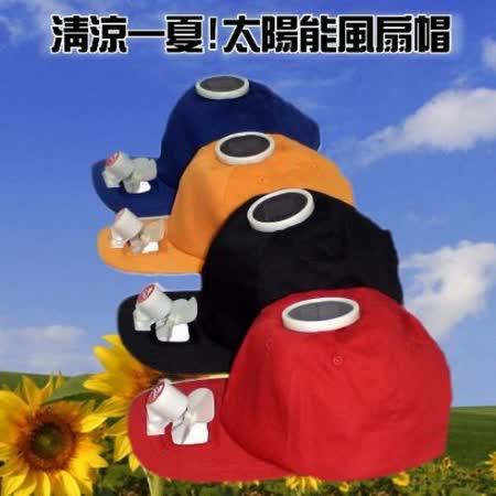 清涼一夏!太陽能風扇帽