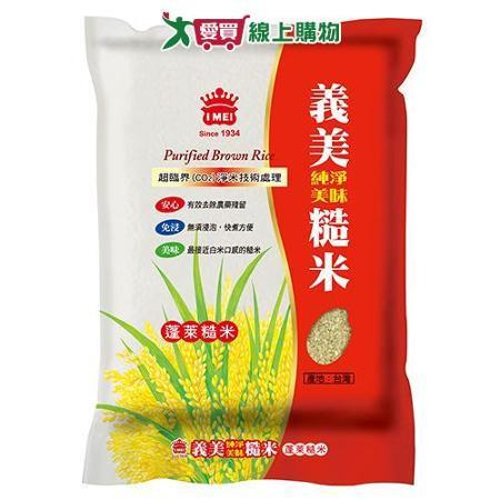 義美美味糙米2.6kg