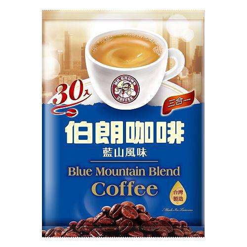 伯朗三合一咖啡~藍山風味15g^~30包
