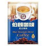 伯朗三合一咖啡-藍山風味15g*30包