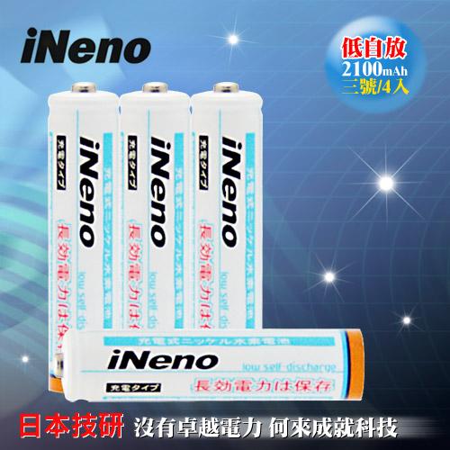 日本技研iNeno三號低自放2100mAh鎳氫充電電池4入