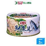 愛之味鮪魚片185g*3罐