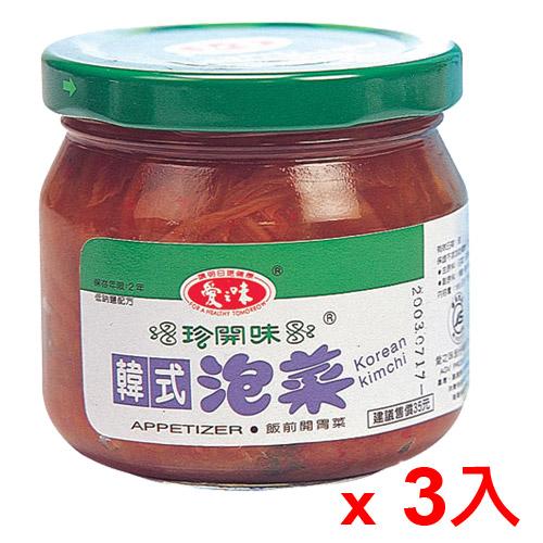 愛之味韓式泡菜185g^~3罐