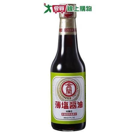 金蘭薄鹽醬油(非基因改造黃豆)500ml