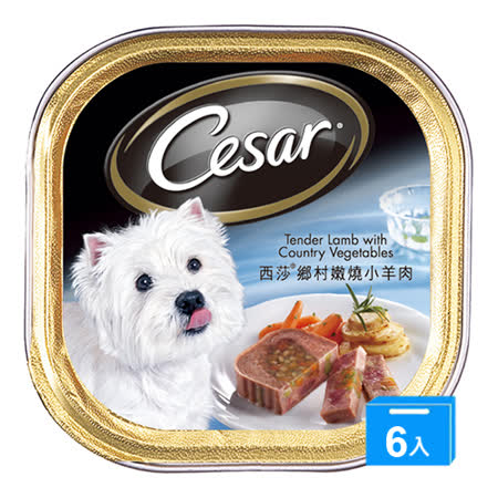 西莎精緻狗罐頭-嫩燒小羊肉100g*6入