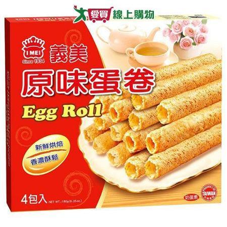 義美奶油蛋捲量販包(4入/盒)