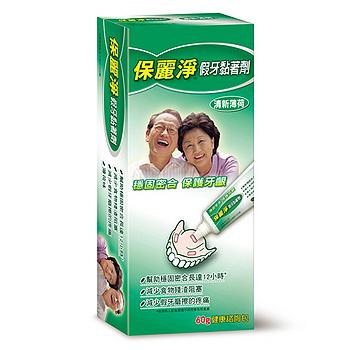 保麗淨假牙黏著劑60g