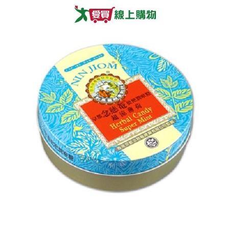 京都念慈菴枇杷潤喉糖-超涼薄荷味60g