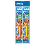 歐樂B迪士尼兒童牙刷2-4歲2入/組