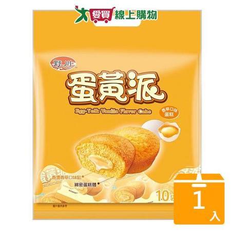 野川碳烤蛋黃派19g*15入