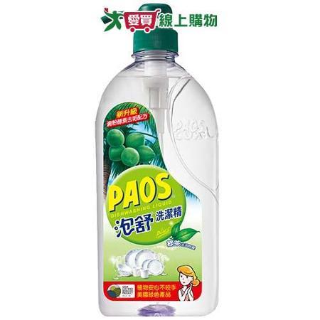 泡舒綠茶洗潔精 1000g 壓瓶裝