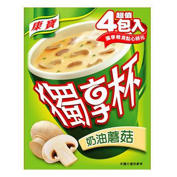 康寶奶油磨菇獨享杯13gx4入/盒