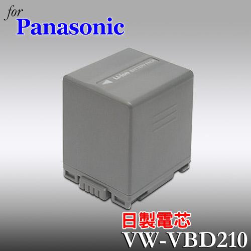 Panasonic VW-VBD210日本電芯高容量數位攝影機專用鋰電池