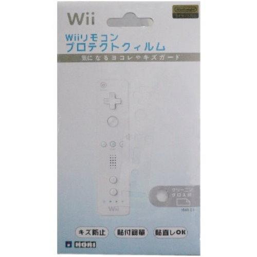 Wii 水漾晶瑩保護貼(兩入)